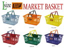 【Lサイズ】BRISK MART(ブリスクマート) マーケットバスケット/SHOPPING BASKET 【収納スーパー買い物かご】【705】