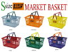 BRISK MART(burisukumato)市场篮球/SHOPPING BASKET小的尺寸