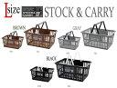 【Lサイズ】STOCK & CARRY(ストック&キャリー) マーケットバスケット/SHOPPING BASKET 【収納スーパー買い物かご】【323】