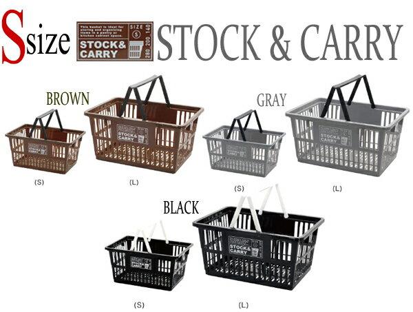 【Sサイズ】STOCK & CARRY(ストック&キャリー) マーケットバスケット/SHOPPING BASKET 【収納スーパー買い物かご】【0326】