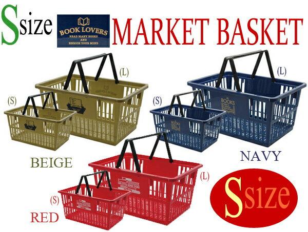 【Sサイズ】BOOK LOVERS(ブックラバーズ) マーケットバスケット/SHOPPING BASKET【収納スーパー買い物かご】【0330】
