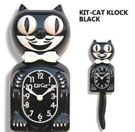 【Kit Cat Clock キットキャットクロック・ブラック】【送料無料(沖縄除く)】壁掛け時計・インテリア・猫・ネコMADE IN USA【0506】