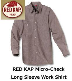 RED KAPレッドキャップ チェックワークシャツ長袖Micro-Check Work Shirt(メンズワークウェアロングスリーブ ) SP20 【送料無料(沖縄除く)】送無