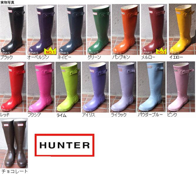 【正規品・箱付】HUNTER Originalハンターブーツ(オリジナルカラー)ラバーレインブーツ(長靴)WELLY男女兼用 英国王室御用達 送無
