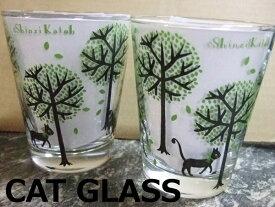 SHINZI KATOH DESIGN コップ【ARK-1325-3】グラス cat グラス・食器・キッチン用品【ねこ・ネコ・猫・キャット・】(0805)