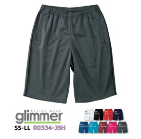 【SS-LL】ジャージ ハーフパンツ【GLIMMER(グリマー)】【00334-JSH】無地・横ライン入り・メンズ・男女兼用【8640円以上で送料無料(沖縄除く)】【0110】