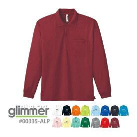 【SS-5Lサイズ】GLIMMER(グリマー)4.4オンス ドライ 長袖ポロシャツ【ポケット付き】00335-ALP(無地・半袖)メンズ・・ユニセックス・男女兼用(節電・クールビズ対策)【0629】