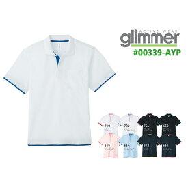 【3L-5Lサイズ】GLIMMER(グリマー)ドライ レイヤードポロシャツ(無地・半袖)メンズ・・ユニセックス・男女兼用(【00339】節電・クールビズ対策)【2016ss】【0110】