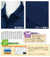 GLIMMER(グリマー)ドライポロシャツ【ポケット付き】00330-AVP