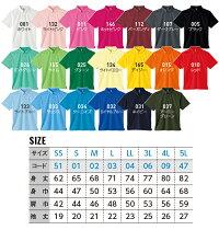 【3L-5Lサイズ】GLIMMER(グリマー)4.4オンスドライボタンダウンポロシャツ【ポケット無し】00313-ABN(無地・半袖)メンズ・ユニセックス・男女兼用(節電・クールビズ対策)【0411】