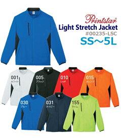 Printstar(プリントスター)ライトストレッチジャケット【00235-LSC】【0221】