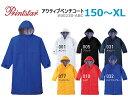 アクティブベンチコート/Printstar(プリントスター)防寒・スポーツ・イベント・中綿入りベンチコート【00230-ABC】…
