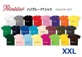 【XXLサイズ】【ページ2/2】PrintStar(プリントスター)ハイグレードTシャツ/6.6オンス・半袖・カラー・メンズ・ビッグサイズ・大きい・大きめ・【00158】(0621)