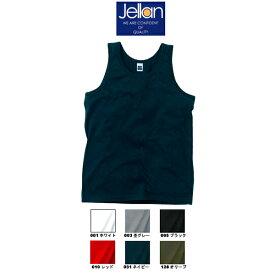 Jellan(ジェラン) 5.6oz.無地メンズ タンクトップ 00157 MTP
