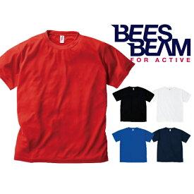 【4XL-7XL】3.2ozアクティブドライTシャツ/BEESBEAM(ビーズビーム)/13サイズ・ビッグサイズ・半袖・ティーシャツ・速乾・薄手・UVカット・メンズ・レディース・大きめ・男女兼用(act-108) TRUSS/トラス【0513】