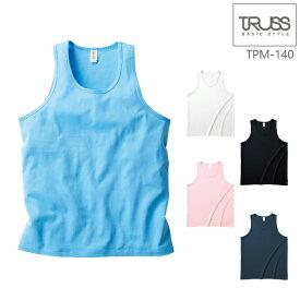 【S-XL】5.0oz タンクトップ/TRUSS(トラス)/袖なし・インナー・ノースリーブ・ランニング・パステルカラー・メンズ・男性用(TPM-140)【0702】