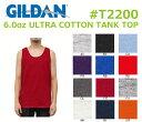 GILDAN(ギルダン)6.0oz ウルトラコットン タンクトップ【GILD-T2200】無地・ノースリーブ・メンズ・インナー男性用【623】
