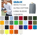 ロングスリーブTシャツ【カラー1】 GILDAN(ギルダン)6.1oz 【ウルトラコットン】(無地ロンT・長袖・アダルトサイズ…