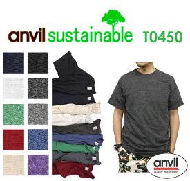 【処分品】ANVIL(アンビル)4.8oz サステナブル エコTシャツ 50/50(TEAR AWAY)ヘザーパープルSML / 無地・メンズサイズ・eco・再生・リサイクル・ANVL-T0450・【0715】