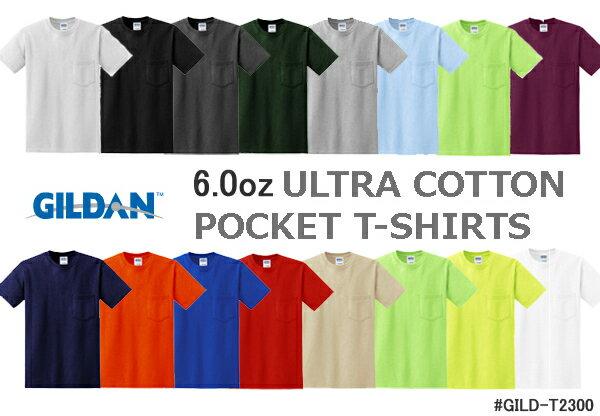 【ポケット付きTシャツ】GILDAN(ギルダン)6.0oz アダルト ショートスリーブ ポケットTシャツ【ウルトラコットン】(無地・半袖・メンズ)GILD-T2300【0817】