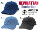 【ポイント5倍!7/25 9:59まで】デニムキャップ【ニューハッタンNEWHATTAN】 DENIM CAP【NWHT-H1 155】(・男女兼用・…