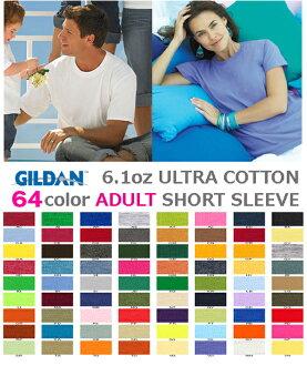 GILDAN (Gildan) 6.1 盎司 T 恤 (平原,短袖,男性的) 05P11Apr15