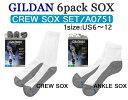 GILDAN(ギルダン)クルーソックス 6足パック【GILD-AO751】6P SOX・靴下・ワンサイズ/US6-12インチ目安(1201)