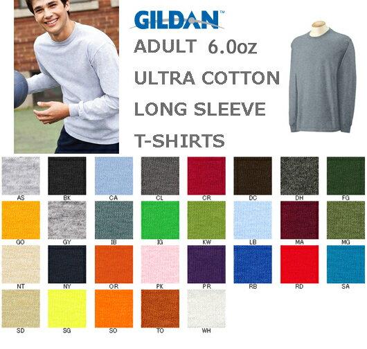 ロングスリーブTシャツ【カラー1】 GILDAN(ギルダン)6.0oz 【ウルトラコットン】(無地ロンT・長袖・アダルトサイズ・メンズ)2400【0317】◎