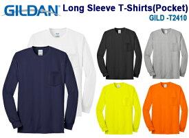 ポケット付きロングスリーブTシャツ GILDAN(ギルダン)6.0oz 【ウルトラコットン】(無地ロンT・長袖・アダルトサイズ・メンズ)【2410】(1204)
