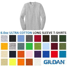 ロングスリーブTシャツ【カラー2】 GILDAN(ギルダン)6.0oz 【ウルトラコットン】(無地ロンT・長袖・アダルトサイズ・メンズ)2400【1212】