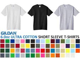 【アダルトサイズ】【カラー1】【ウルトラコットン】GILDAN(ギルダン)6.0oz Tシャツ(無地・半袖・メンズ)【1115】◎
