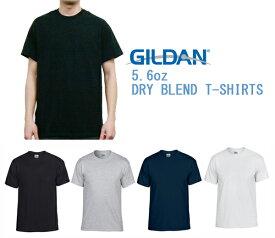 GILDAN(ギルダン)5.6oz ドライブレンドTシャツ【GILD-T8000】無地・半袖・メンズ・DRY【1202】