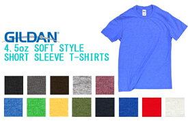 【ソフトスタイル】GILDAN(ギルダン)4.5oz リングスパン半そでTシャツ アダルト ショートスリーブTシャツ(無地半袖T・メンズ)T6400【1029】
