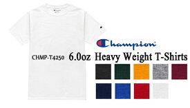 Champion(チャンピオン)Tシャツ【6oz ヘビーウェイト】(袖にロゴマーク入り 無地半袖)【CHMP-T4250】(0816)