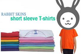 キッズTシャツ【カラー1】【RABBIT SKINS(ラビットスキンズ)5.5ozトドラー】半袖無地ショートスリーブ 子供2T〜7T(2歳から7歳サイズ)t3301【0725】