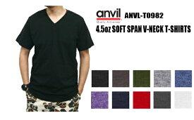 ソフトスパン VネックTシャツ/ANVIL(アンビル)4.5oz (TEAR AWAY) 無地・メンズサイズ・ANVL-T0982・(半袖ムジT)【0910】