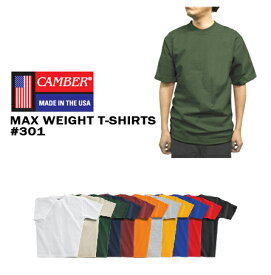 CAMBER(キャンバー)8オンス 厚手 マックスウェイトTシャツ(ポケット無し 無地/メンズ)(T0301)【正規品】【0816】