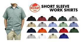 RED KAP( レッドキャップ)ショートスリーブ無地半袖ワークシャツ【RDKP-S0024】(アメリカンワークウェア)【メンズ・作業服】(1212)