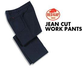 RED KAP(レッドキャップ/レッドカップ)ジーンズカットワークパンツPT050 JEAN CUT WORK PANT(無地・細見・薄手・メンズW28〜40)【0704】