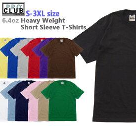 【カラー1】PRO CLUB(プロクラブ)6.1oz 無地 ヘビーウェイト 半袖Tシャツ【S〜3XL】【メンズ】0041【0926】