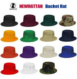 バケットハット【ニューハッタンNEWHATTAN】 bucket hat【NWHT-H1500】(ユニセックス・男女共用・紫外線防止・無地迷彩帽子)(1011)