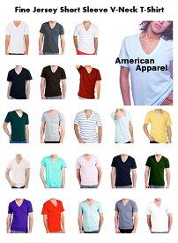 American Apparel(アメリカンアパレル)【カラー1】 ファインジャージー ショートスリーブ VネックTシャツ【無地半袖・ユニセックス・男女兼用】2456【1003】ポイント