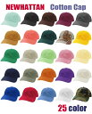 コットンキャップ【カラー2】【ニューハッタンNEWHATTAN】 COTTON CAP【NWHT-H1400】(男女兼用・紫外線防止・無地帽子…