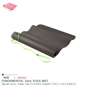 ファンダメンタル ヨガマット 3mm YG1005
