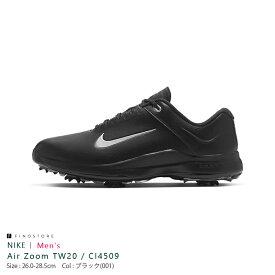 ナイキ ゴルフ エアズーム タイガーウッズ 20(NIKE Air Zoom TW20)CI4509 001 シューレース式 スパイクシューズ 3E
