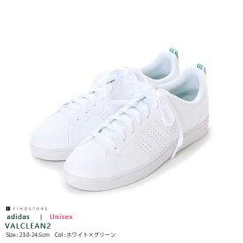 【あす楽】アディダス バルクリーン 2(adidas valclean2)F99251 スニーカー ユニセックス