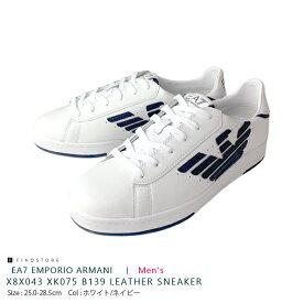 【あす楽】EA7 エンポリオ アルマーニ レザースニーカー(EA7 EMPORIO ARMANI LEATHER SNEAKER)X8X043 XK075 B139 スニーカー