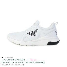 【あす楽】EA7 エンポリオ アルマーニ ウーブン スニーカー(EA7 EMPORIO ARMANI WOVEN SNEAKER)X8X056 XCC56 00001 スニーカー メンズ