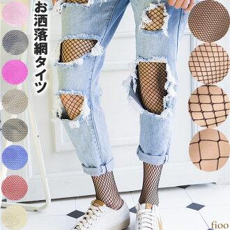 5 色连裤袜净 タイツレディース 性感图案丝袜丝袜美腿春天的夏天秋天和冬天腿丝影响内在紧身衣裤礼服网多彩。