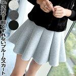 カラフルブルームスカートゴアード・スカート【全3サイズ3カラー】